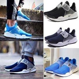NIKE藤原浩  fragment design x Nike Sock Dart SP