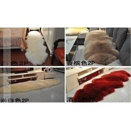 澳洲純羊毛沙發墊整張羊皮羊毛地毯坐墊飄窗墊客廳臥室毛毯 家居 超浪漫