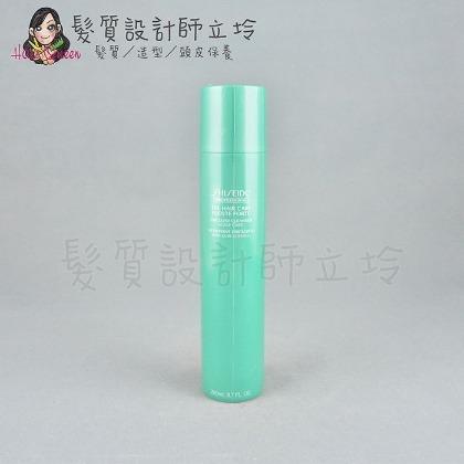 立坽~洗前用於頭皮~法徠麗 貨 SHISEIDO資生堂 THC芳泉調理碳酸清潔慕絲260g