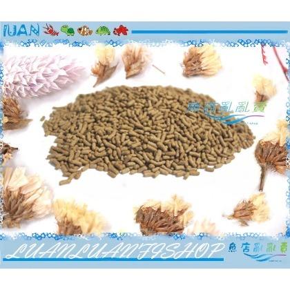 ~~魚店亂亂賣~~小鮮肉食舖 自然蔬菜蝦肉條狀幼龜 澤龜飼料1000ml加送15% 上浮型