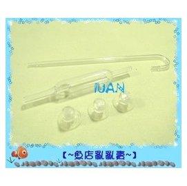 ~^~魚店亂亂賣^~~LUANFISHOP精製L~001水草CO2玻璃計泡器 彎管^(類A