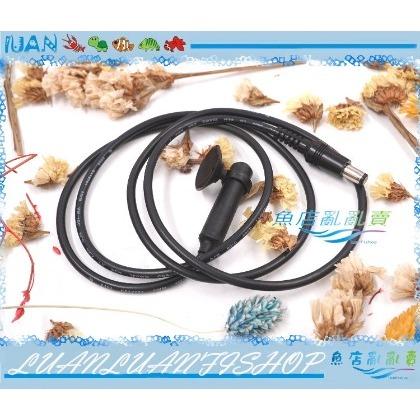 ~~魚店亂亂賣~~海隡HEXA中藍AZOO愛族 寵物家族 控溫器 感溫線.各式快拆型控溫器