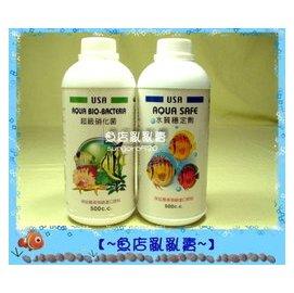 【~魚店亂亂賣~】USA超級硝化菌 水質穩定劑 水質安定劑 二瓶一組500cc俗擱大碗 淡
