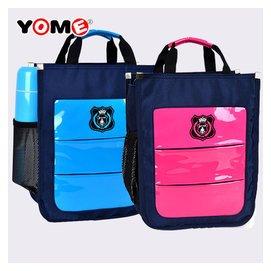 YOME小書包小學生手提包小包OL兒童手提袋男女補習袋便當袋帆布
