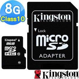 ~Kingston 金士頓~8GB microSDHC UHS~1 Class10 記憶卡