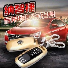 納智捷 Luxgen 鑰匙包 鑰匙扣 鑰匙套 U6 大7 SUV S5 ABS^(780元