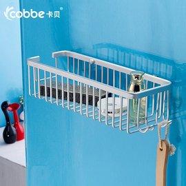 卡貝衛浴浴室衛生間置物架浴室架廁所洗手間壁掛洗浴架長方形網籃