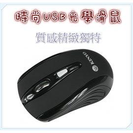 含發票~KINYO~ USB光學有線滑鼠~電腦 筆電 鍵盤 滑鼠 無線滑鼠 無線鍵盤 電競