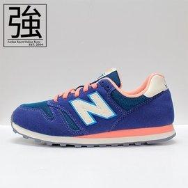 New Balance WL373AD 女款 藍 粉紅 白 麂皮 NB 373 574 9