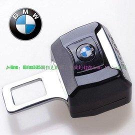 ~聚優 ~BMW新1系3系5系7系X1X3X5X6汽車安全帶卡夾保險帶插片 插銷 全帶延長