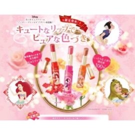 DHC限定版潤色護唇膏 白雪公主 睡美人 公主系列 賣場 Lush洗髮餅泡泡浴皂、愛康 良