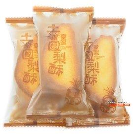 ~吉嘉食品~朋富 土鳳梨酥^( ^) 600公克105元 花生一口酥^~QZ00~5:60
