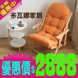 躺椅 沙灘椅 Les萊斯活力三段式沙灘椅 躺椅~四色~ALC~002~多瓦娜~~ 中~^~