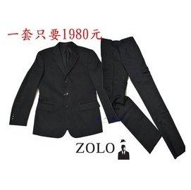 ~黑人 ~ 品牌 ZOLO 西服專櫃 商務款 面試 成套西裝 黑色條紋 外套 西裝褲 M號
