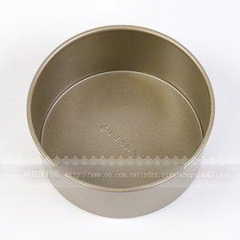 烘焙便利屋    6吋 加高香檳金直角不沾 固定 圓模  AR059  蛋糕模 模具
