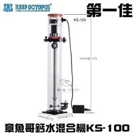 第一佳水族寵物 海利HAILEA HC~130A 1 15HP 冷卻機.冷水機 電洽