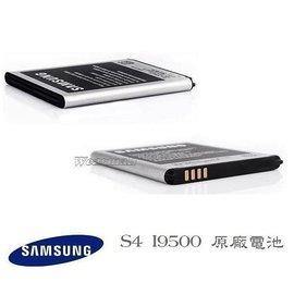 三星 S4 i9500 電池 GALAXY J SC~02F N075T Grand 2