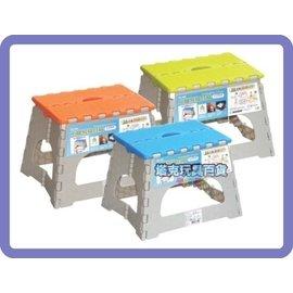 【塔克百貨】 MIT 台灣製 折疊椅 摺疊椅 板凳 外出椅 露營 烤肉 野餐 夜排  LRC808【H110019