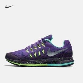 Nike 官方NIKE ZM PEGASUS 33 SHIELD ^(GS^)大童跑步童鞋