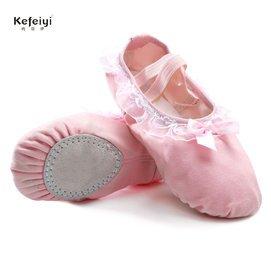 女童蕾絲軟底練功貓爪跳舞鞋子芭蕾舞蹈鞋女款童兒童帆布鞋公主鞋