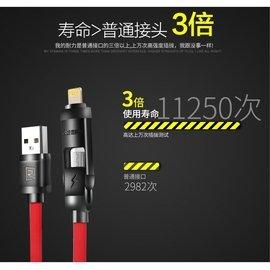 ~543~ ~ REMAX 二合一資料線 iPhone6 Micro USB 充電線 充電