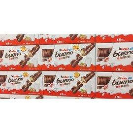 好市多 Kinder Bueno 健達 繽紛樂巧克力(43g^~18入)^(390元^)