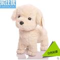 模擬狗狗玩具 泰迪狗公仔 毛絨玩具大頭狗貴賓狗玩偶 兒童 - 白色站姿