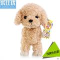模擬狗狗玩具 泰迪狗公仔 毛絨玩具大頭狗貴賓狗玩偶 兒童 - 淺黃色站姿