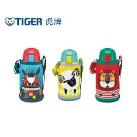 TIGER 虎牌 保溫杯 兒童用兩用保溫保冷瓶MBR~S^(0.64L^) MBR~S06