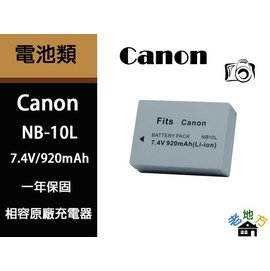 Canon NB~10LG1X G15 G16 G3X G3 X SX40 SX40HS