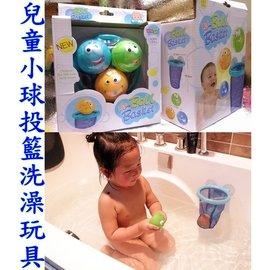 zhitongbaby兒童小球投籃洗澡玩具 小球可噴水戲水玩具