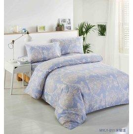 柔絲絨魔術方塊親親寶貝床組兒童趣味5x6.2雙人3件式床包組磨毛工法寢具組鋪棉結婚禮嫁妝冬