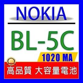 NOKIA BL~5C 電池 收音機 MP3撥放器 藍芽音響 1020電量BL5C BL