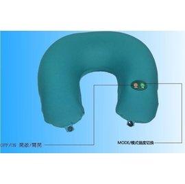 微電腦多模式頸椎按摩枕 U型枕 頸部按摩器 按摩儀 USB電源