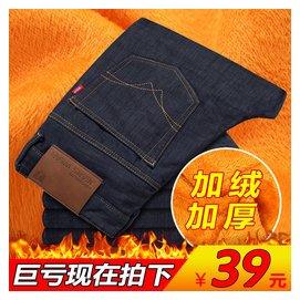 款加絨牛仔褲男直筒中腰大碼加厚保暖 男士青年寬松長褲子