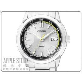 CITIZEN 星辰 Eco~Drive 光動能 戰士鋼帶腕錶~銀白面 ^# BM7140