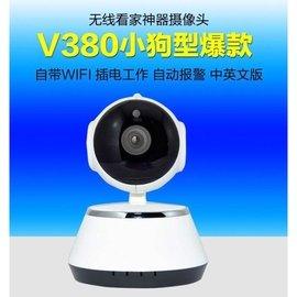 ~盈盈小舖~ V380無線監控攝影機 嬰兒監視器 插卡IP雙向語音 雲台控制 遠端高清 w