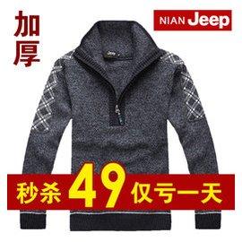 吉普盾毛衣男士立領羊毛衫加肥加大碼針織衫男加厚高領打底毛衫男