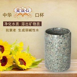 天然中華麥飯石水杯堿茶具便攜式杯子耐熱簡約直筒啤杯小茶杯