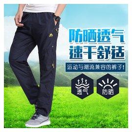 春 輕薄款 褲 男士青年學生 褲 衛褲加大碼工作長褲透氣