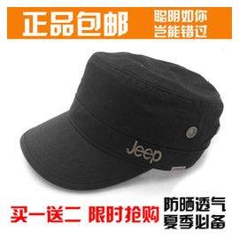 jeep帽子男士女士夏天戶外平頂帽太陽帽防紫外線防曬帽騎車軍帽男
