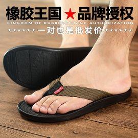 越南鞋橡膠鞋男人字拖男拖鞋 防滑沙灘鞋大碼夾腳男士涼拖