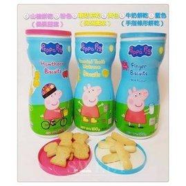 ** 英國授權㊣香港佩佩豬嬰兒餅乾100g ** 減*秀