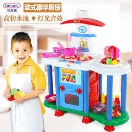 貝恩施 過家家 M2397 幼兒園玩具廚房燈光音樂電動灶臺彩盒套裝