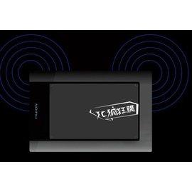 娜娜小屋手繪板繪王W58無線 板手繪板電子繪圖板寫字輸入板手寫板電腦繪畫板TW .
