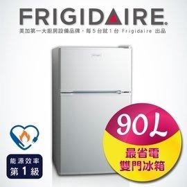 美國 富及第 Frigidaire 90L 節能雙門冰箱 白色 FRT~0903M