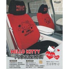 HELLO KITTY 三麗鷗 幸福之旅~汽車前座椅套^(二入^) 紅黑色~ RKTD00