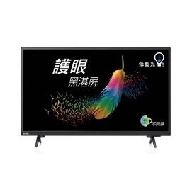 32CF300 BenQ護眼液晶電視 32吋黑湛屏低藍光液晶顯示器 視訊盒  接替32IE