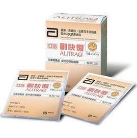 [现货限时特价] 亚培创快复76g 1盒6包入(7折优惠)/超取免运可刷卡/左旋麸醯胺酸L-Glutamine非速养疗基速得基速德基素德倍力素
