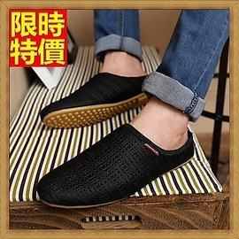拖鞋蜂巢拖鞋-日常镂空透气男网状休闲鞋3色71aa15【独家进口】【米兰精品】 已售完